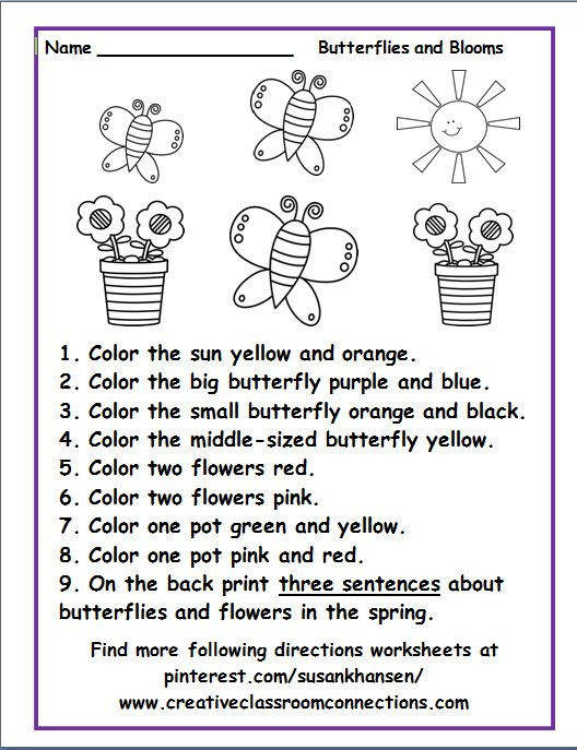 Printable Following Directions Worksheet Free Following Directions Worksheet Featuring Spring