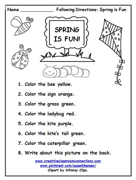 Printable Following Directions Worksheet This Free Printable is A Fun Way for Students to Practice