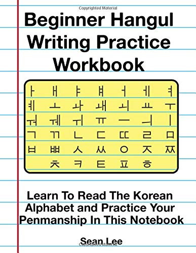 Printable Hangul Worksheets Hit the Books 10 Textbooks for Students to Learn Korean by