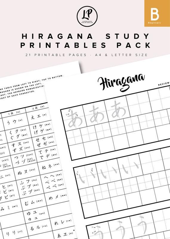 Printable Hiragana Worksheets Hiragana Study Printables Pack