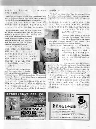 Printable Hiragana Worksheets Hiragana Times Pdf