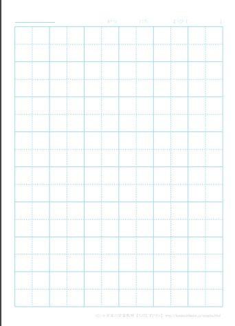 Printable Kanji Practice Sheets 161 รูปภาพที่ดีที่สุดในบอร์ด Japanese ในปี 2020