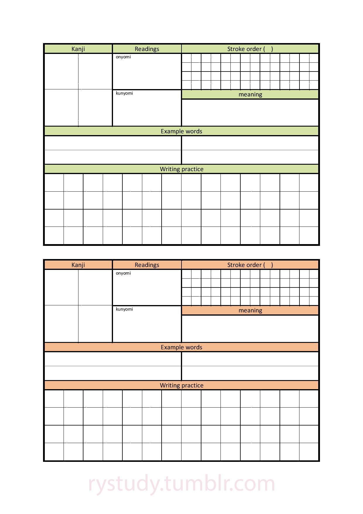 Printable Kanji Practice Sheets Arany — Kanji Sheets Printables I Mainly Made these with