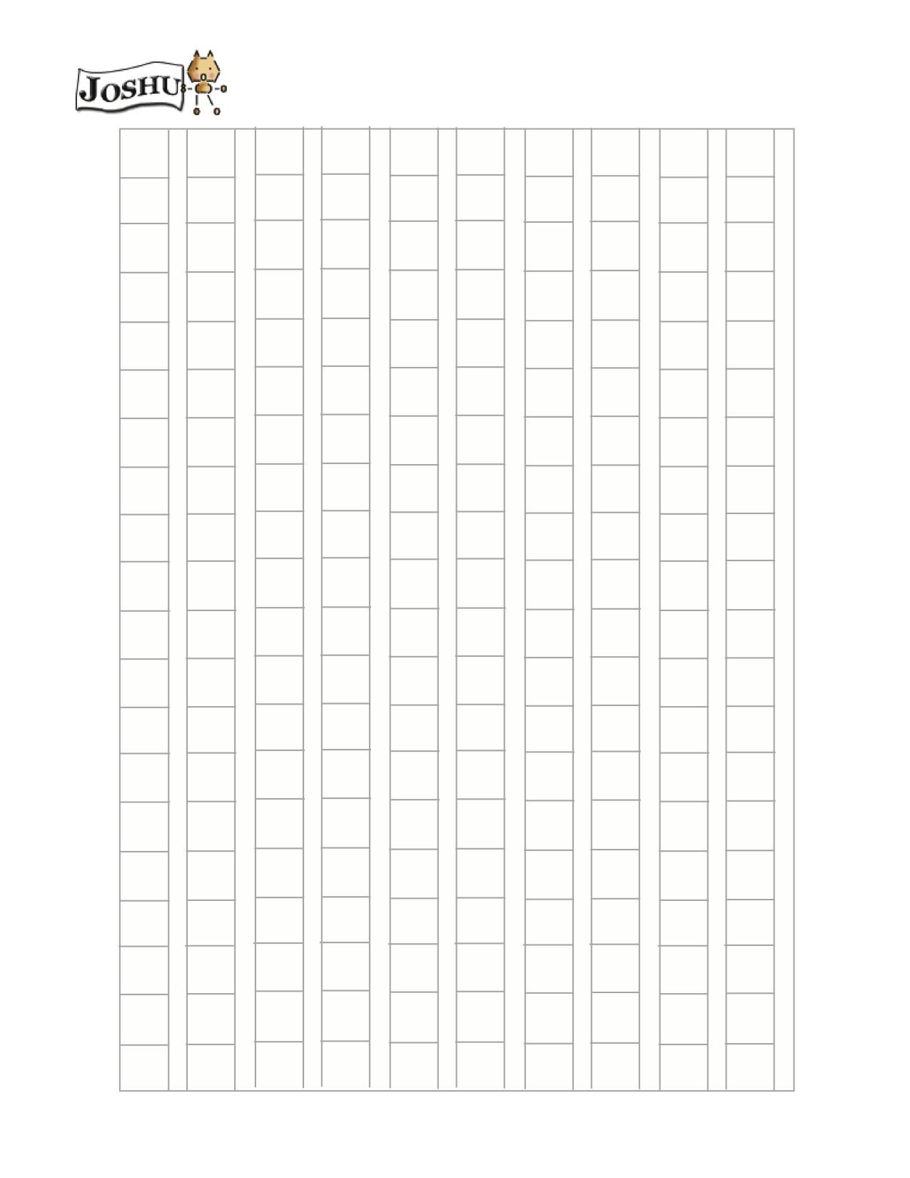Printable Kanji Practice Sheets Blank Worksheet Japanese Kanji