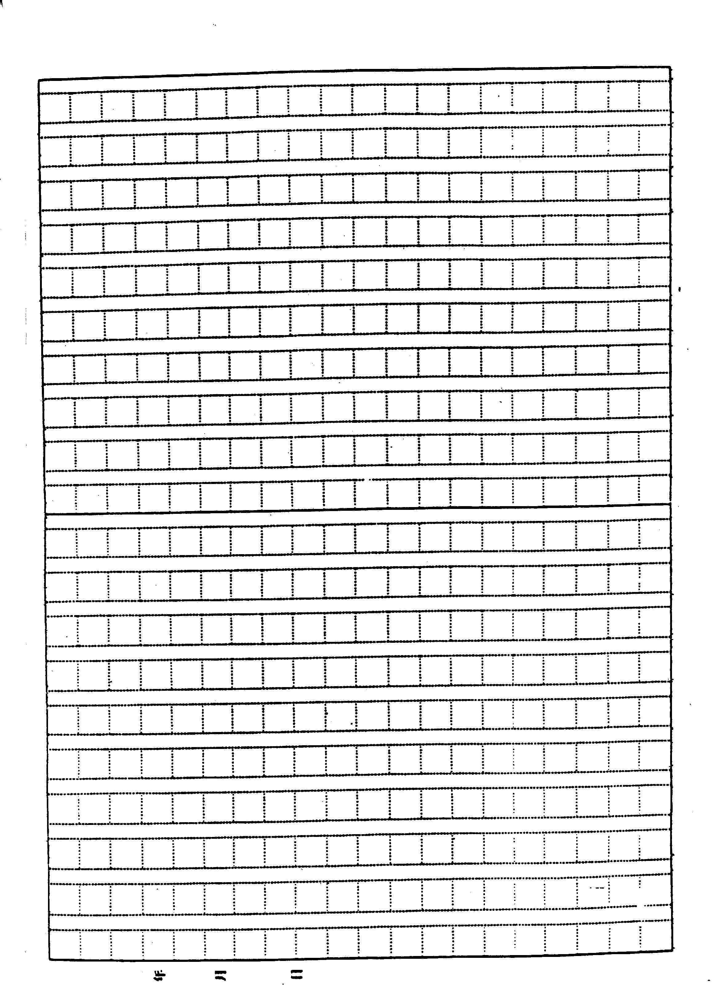 Printable Kanji Practice Sheets Hiragana Worksheets for Kindergarten