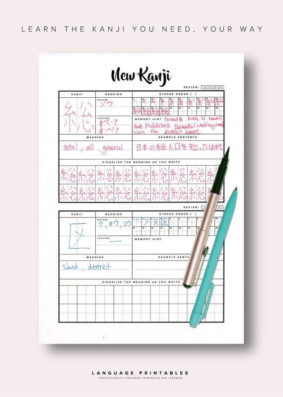 Printable Kanji Practice Sheets Kanji Study Printable