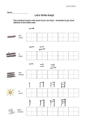 Printable Kanji Practice Sheets Kanji Worksheet Japanese Fiar
