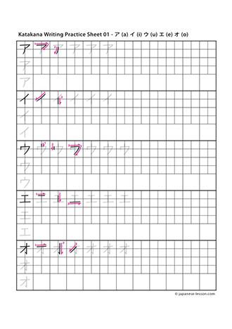 Printable Kanji Practice Sheets Katakana Writing Practice Characters