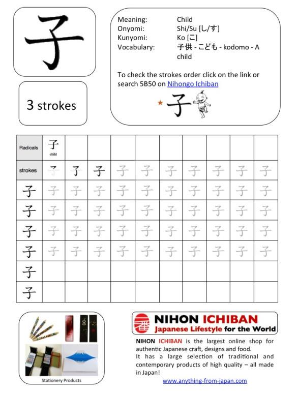 Printable Kanji Practice Sheets Pdf Kanji Worksheets