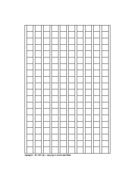 Printable Kanji Practice Sheets Writing General Japanese Teaching Ideas