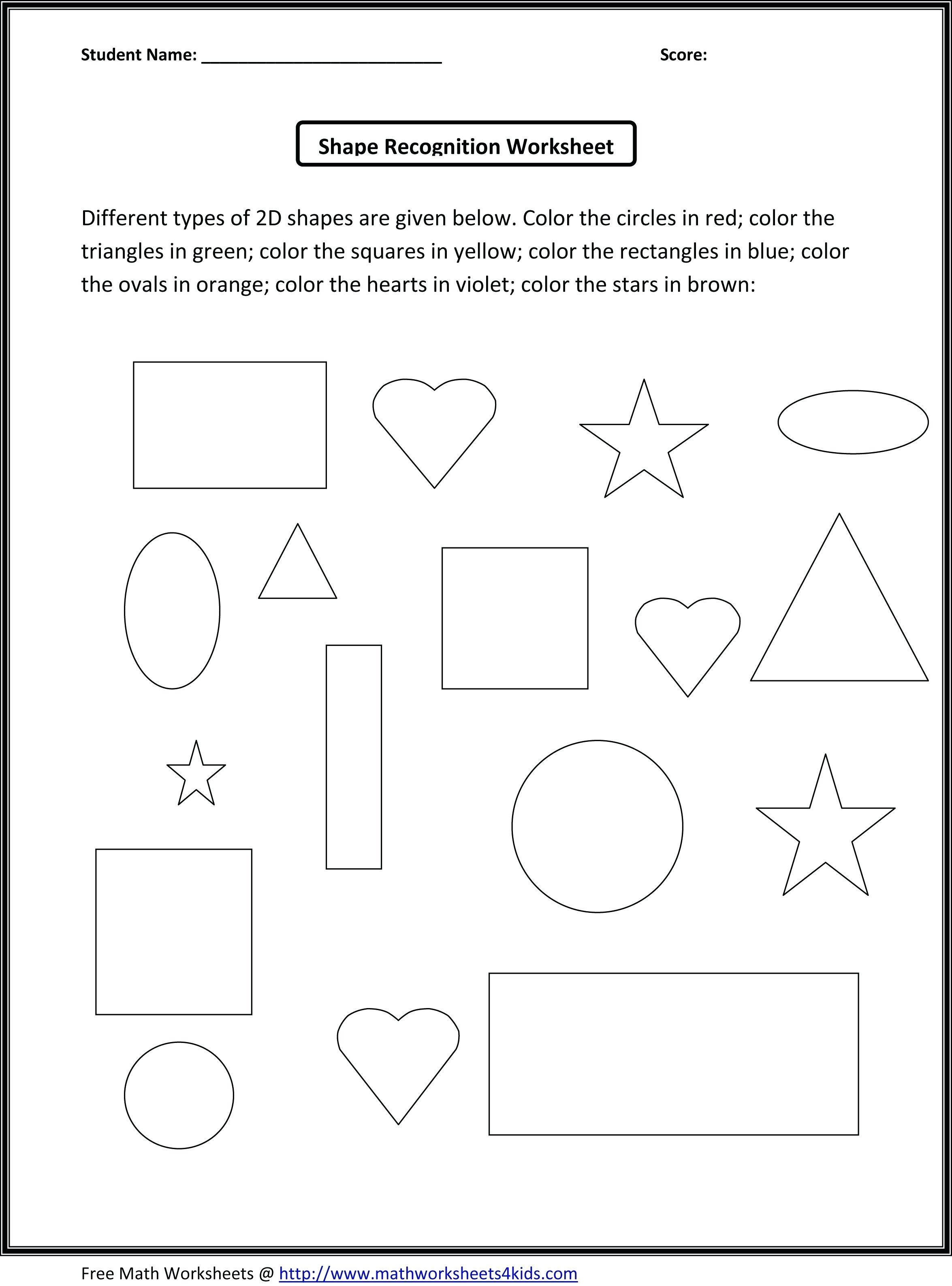 Printable Keyboarding Worksheets Star Craft Preschool Printable Activities Clover Hatunisi