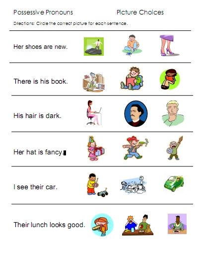 Pronoun Worksheets for Kindergarten Free A Variety or Work Sheets for Opposites Pronouns