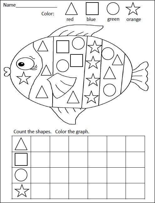 Rainbow Fish Printable Worksheets Ocean Animal Worksheet for Kids