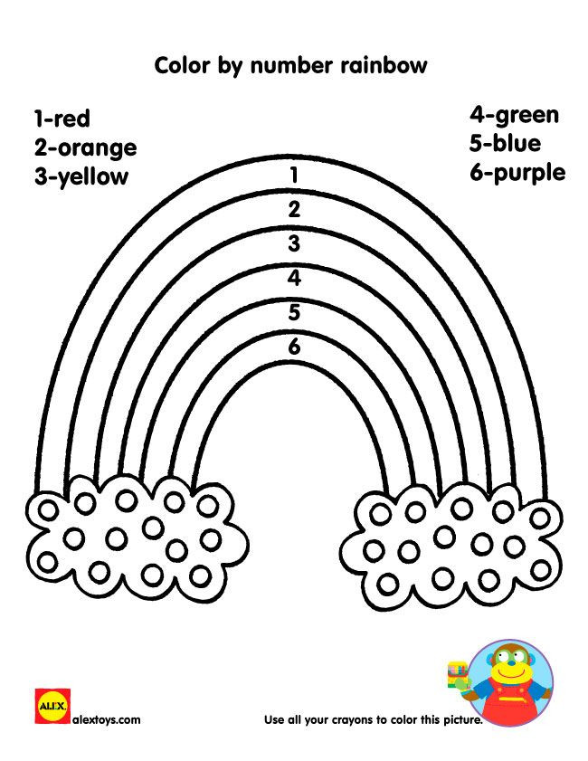 Rainbow Worksheets for Kindergarten Color by Number Rainbow Printable