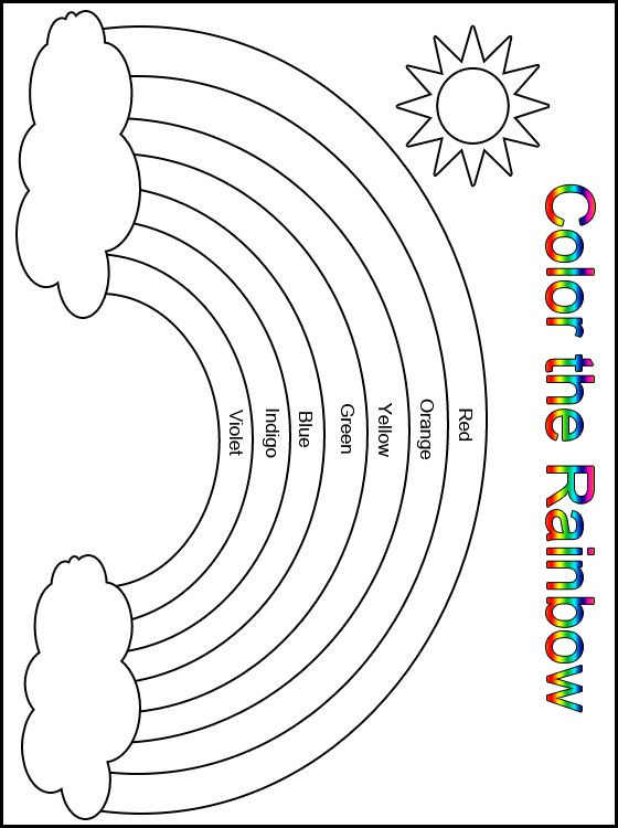 Rainbow Worksheets Preschool Customize Your Free Printable Color the Rainbow Kindergarten