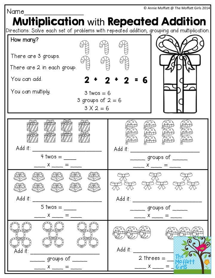Repeated Addition Worksheets 2nd Grade December Fun Filled Learning with No Prep