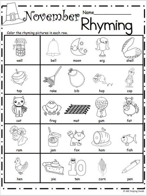 Rhyming Worksheets for Preschool Free Kindergarten Rhyming Worksheets for November