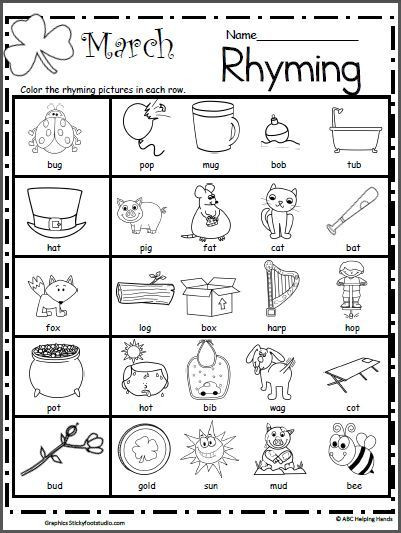 Rhyming Worksheets for Preschoolers March Rhyming Worksheet