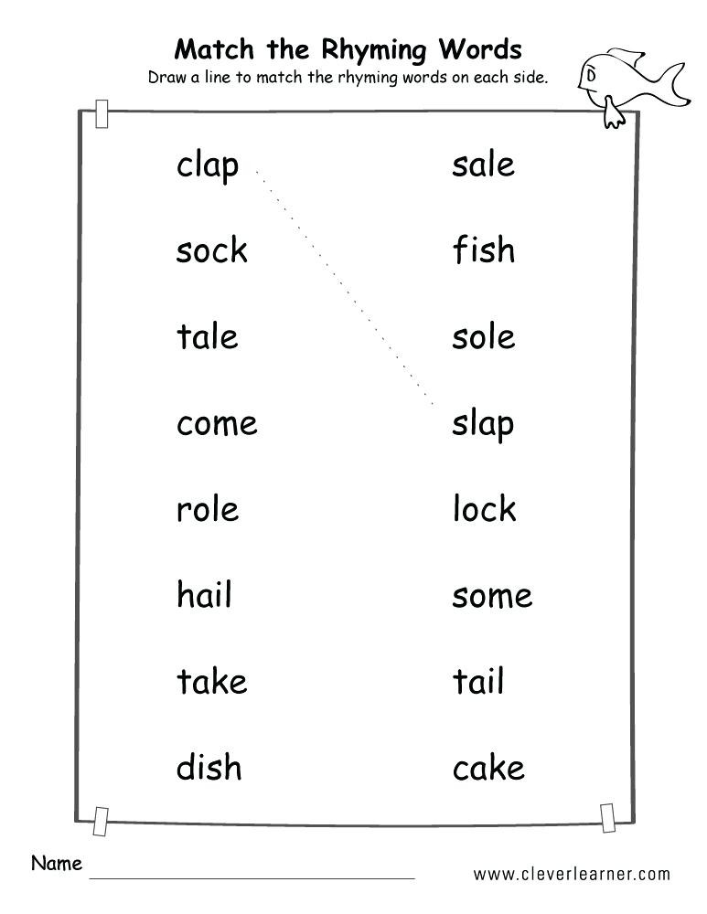 Rhyming Worksheets for Preschoolers Rhyming Words for Preschool – Callumnichollsub