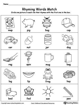 Rhyming Worksheets for Preschoolers Rhyming Words Match