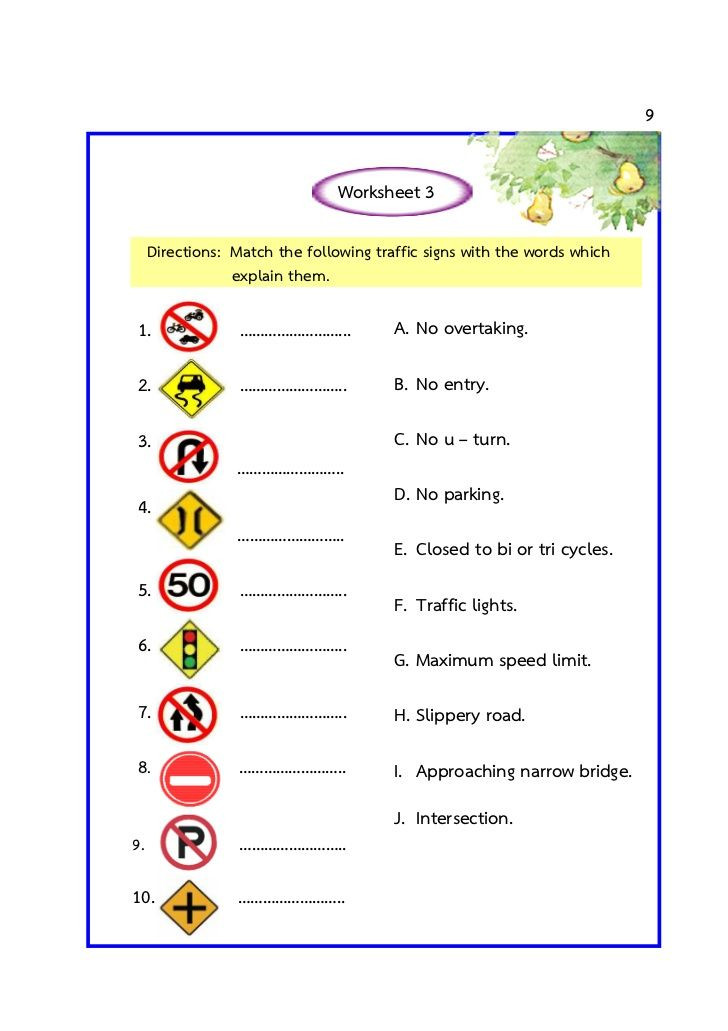 Safety Signs Worksheets for Kindergarten 9 Worksheet 3 Directions Match the Following Traffic Signs