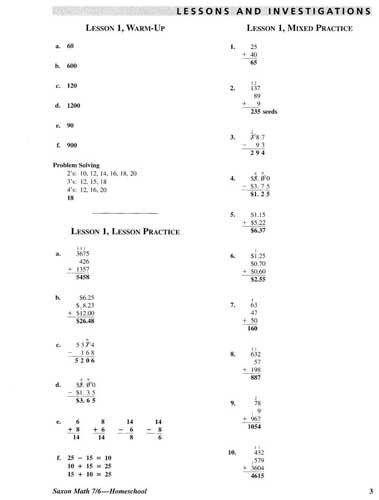 Saxon Math 6th Grade Worksheets Saxon Math 76 Plete Homeschool Kit 4th Edition
