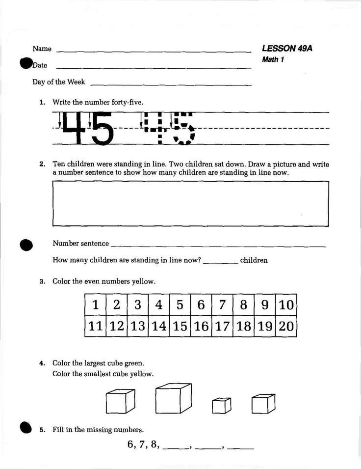 Saxon Math First Grade Worksheets Saxon Math 1 Student Work Kit & Fact Cards