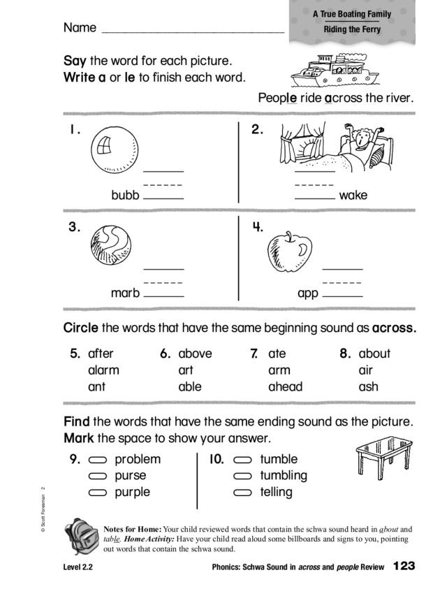 Schwa sound Worksheets Grade 2 Phonics Schwa sound In A Across and People Worksheet for