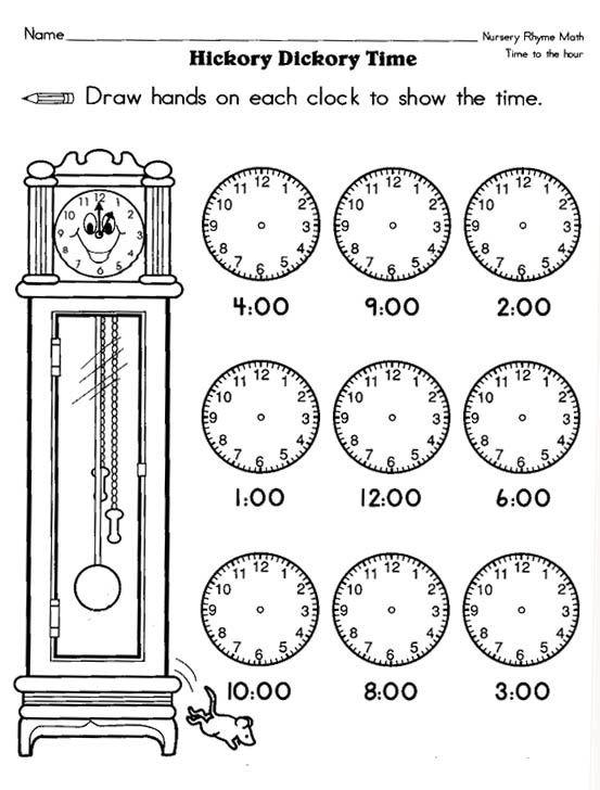 Science Worksheet First Grade Free Printable Time Worksheets for 1st Grade