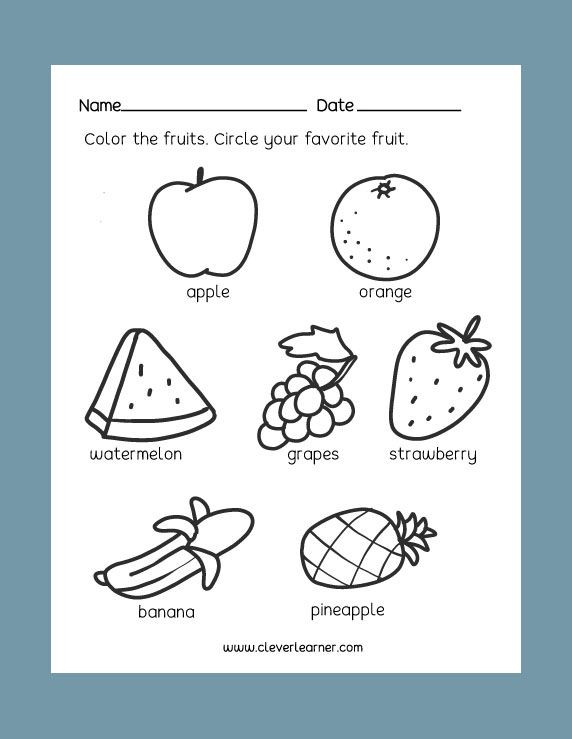 Science Worksheets for Kindergarten Free Free Preschool Science Worksheets Healthy and Unhealthy
