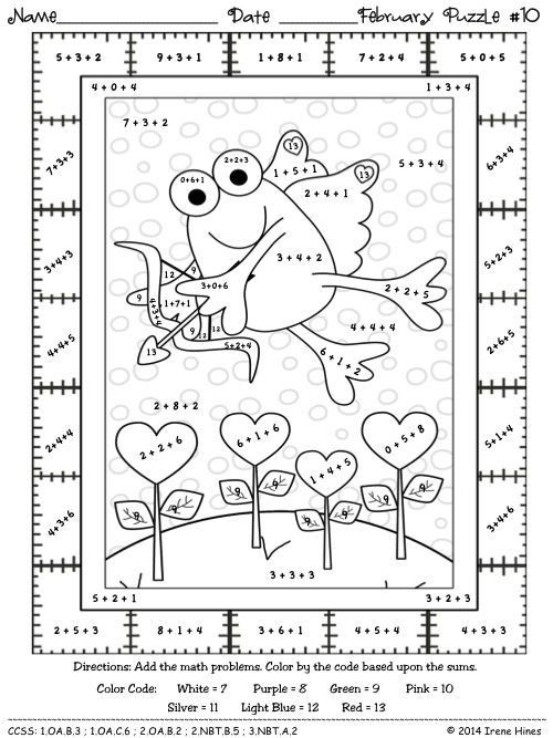 Second Grade Math Coloring Worksheets 2nd Grade Math Color by Number Coloring Pages
