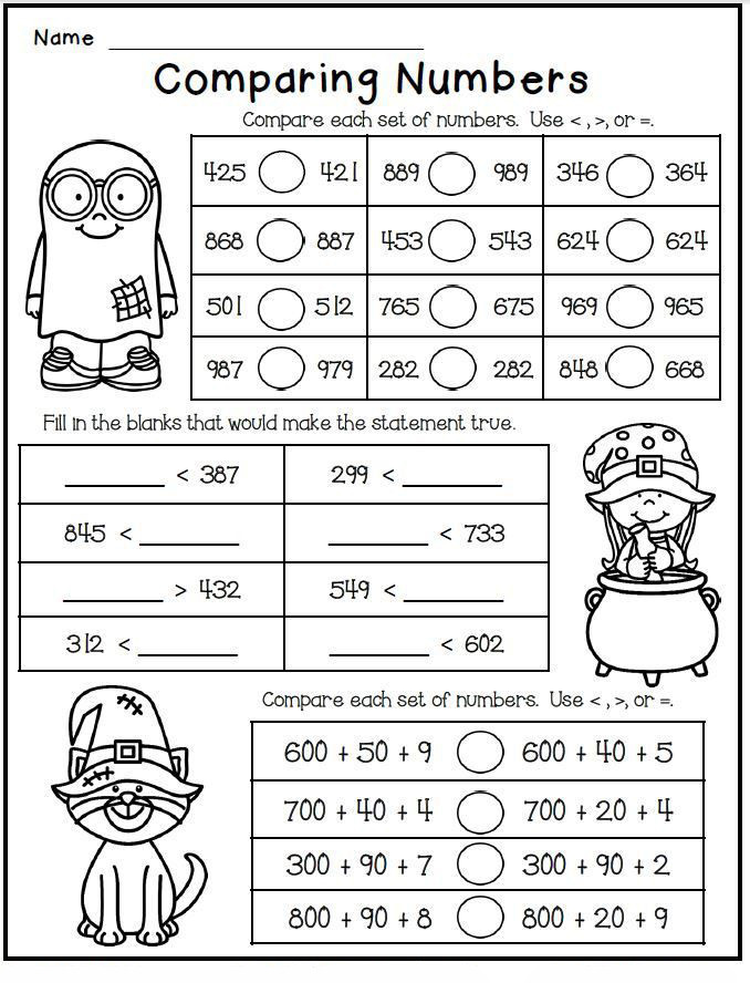 Second Grade Math Coloring Worksheets 2nd Grade Math Worksheets Best Coloring Pages for Kids