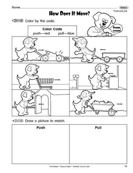 Second Grade Science Worksheets Free Worksheet How Does It Move
