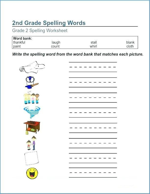 Second Grade Spelling Worksheets 2nd Grade Spelling Worksheets