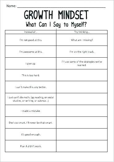 Self Esteem Printable Worksheets Free Printable Self Esteem Worksheets social Work Saxon Math