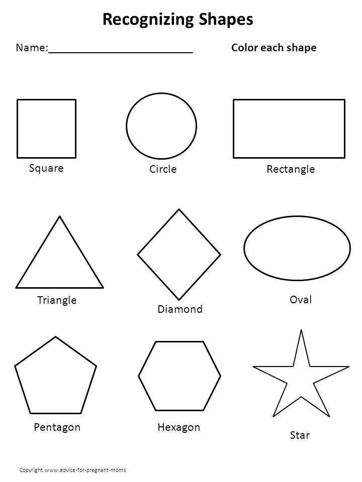 Shapes Worksheet for Kindergarten Worksheets for Preschool