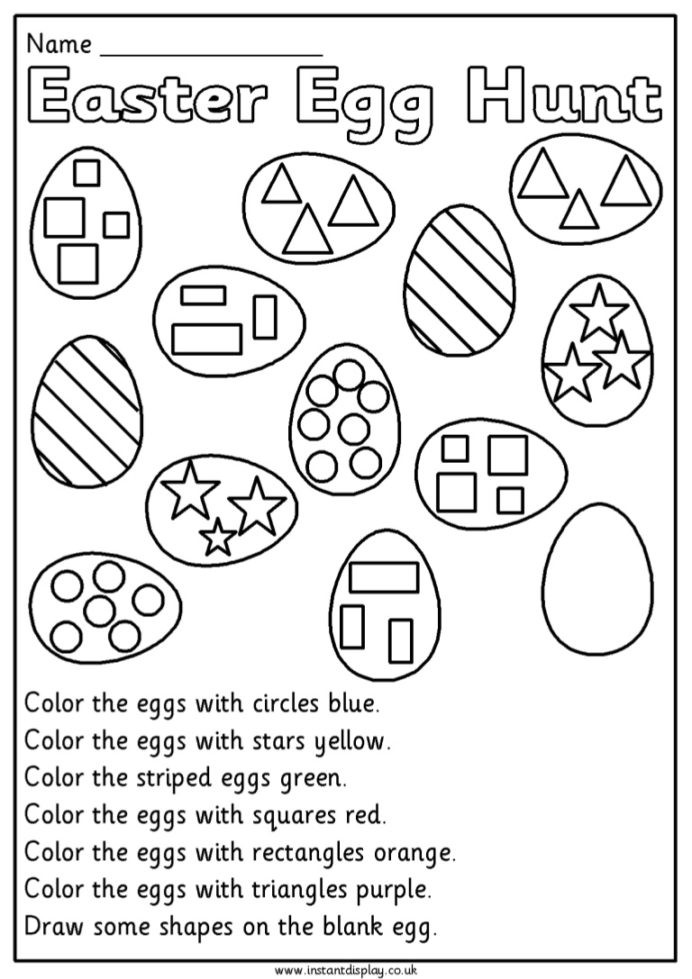 Shapes Worksheets 1st Grade Easter Mathematics Worksheets for 1st Grade First Eggmaths