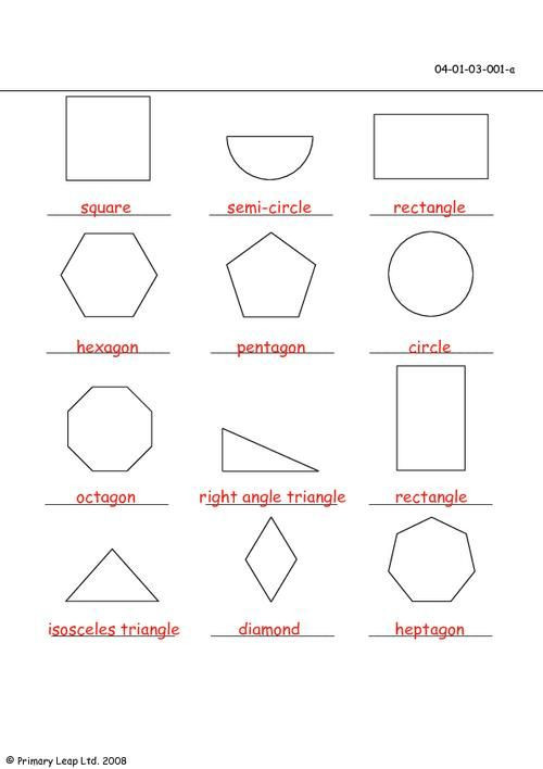 Shapes Worksheets 1st Grade First Grade Shapes