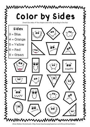 Shapes Worksheets for Kindergarten Shape Worksheets Geometry Worksheets Kindergarten