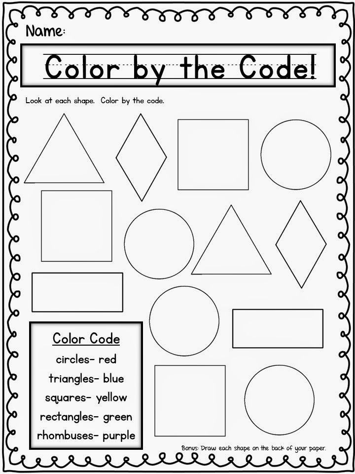 Shapes Worksheets for Kindergarten Try It Out Thursday Freebie