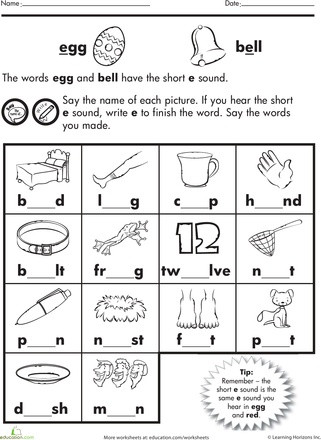 Short A Worksheet First Grade 28 [ Short E Worksheets ]