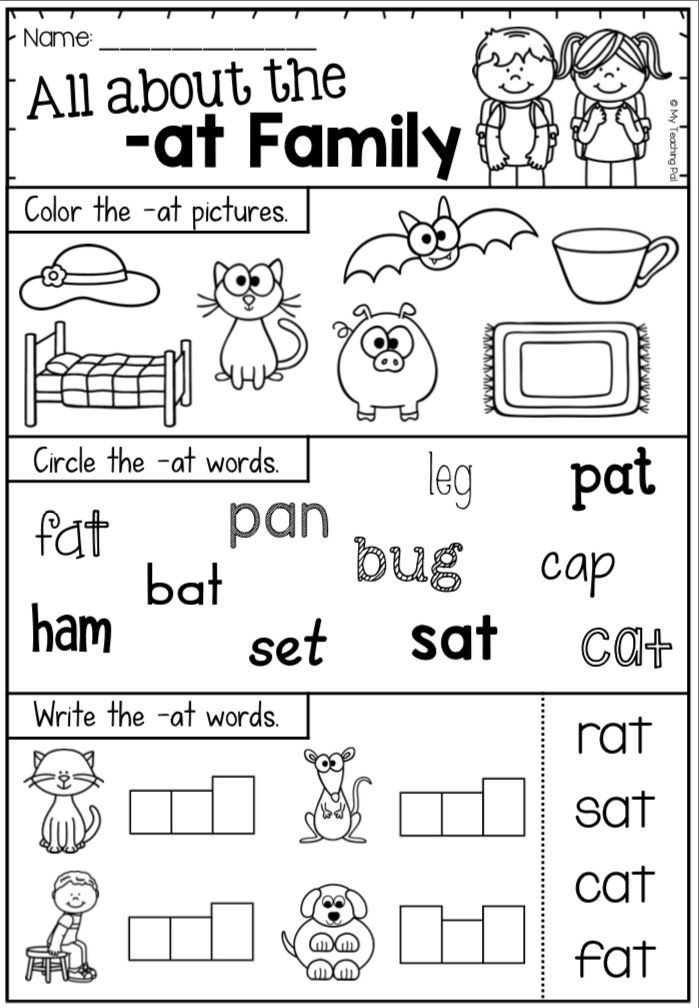 Short A Worksheet First Grade Short A Cvc Worksheet Pack with A Bonus Literacy Center
