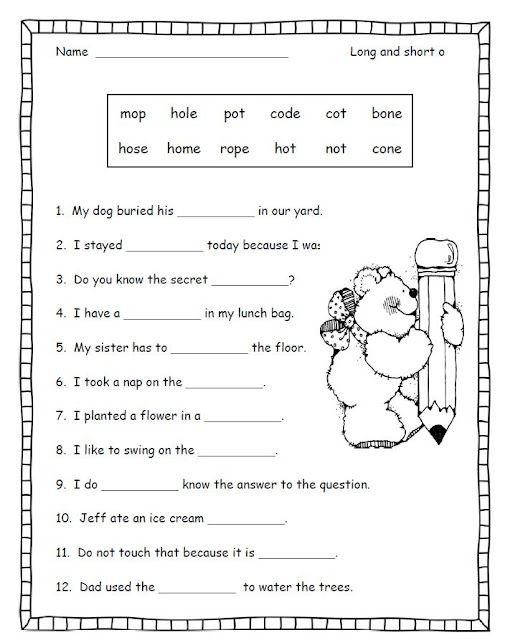 Short A Worksheet First Grade Silent E