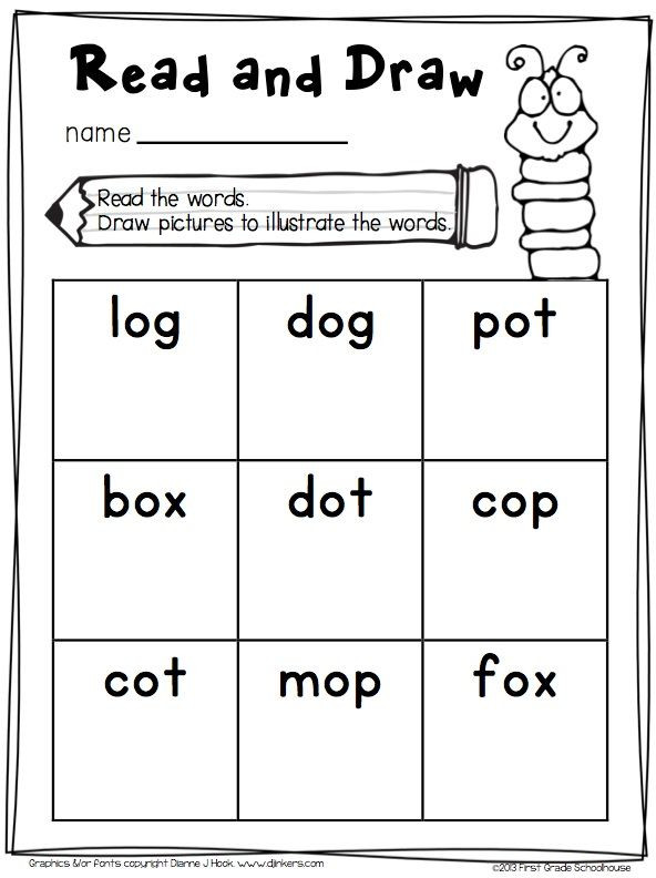 Short O Worksheets for Kindergarten Cvc Middle O Worksheet Cvc Worksheet