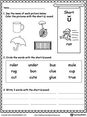 Short O Worksheets for Kindergarten Short U sound Worksheet