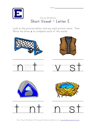 Short Vowel Worksheet Kindergarten Short Vowel E Worksheet
