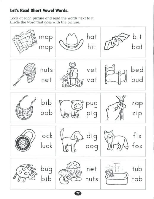 """Short Vowel Worksheets 1st Grade Short Vowel Worksheets for 1st Grade لم يسبق له Ù…Ø ÙŠÙ"""" الصور"""