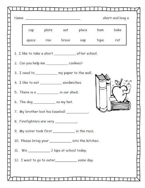 Short Vowel Worksheets 2nd Grade Silent E
