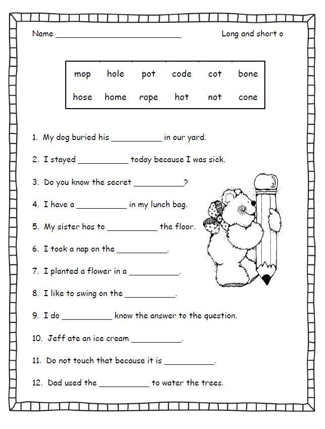 Short Vowel Worksheets 2nd Grade Silent E Worksheets for First Grade 3