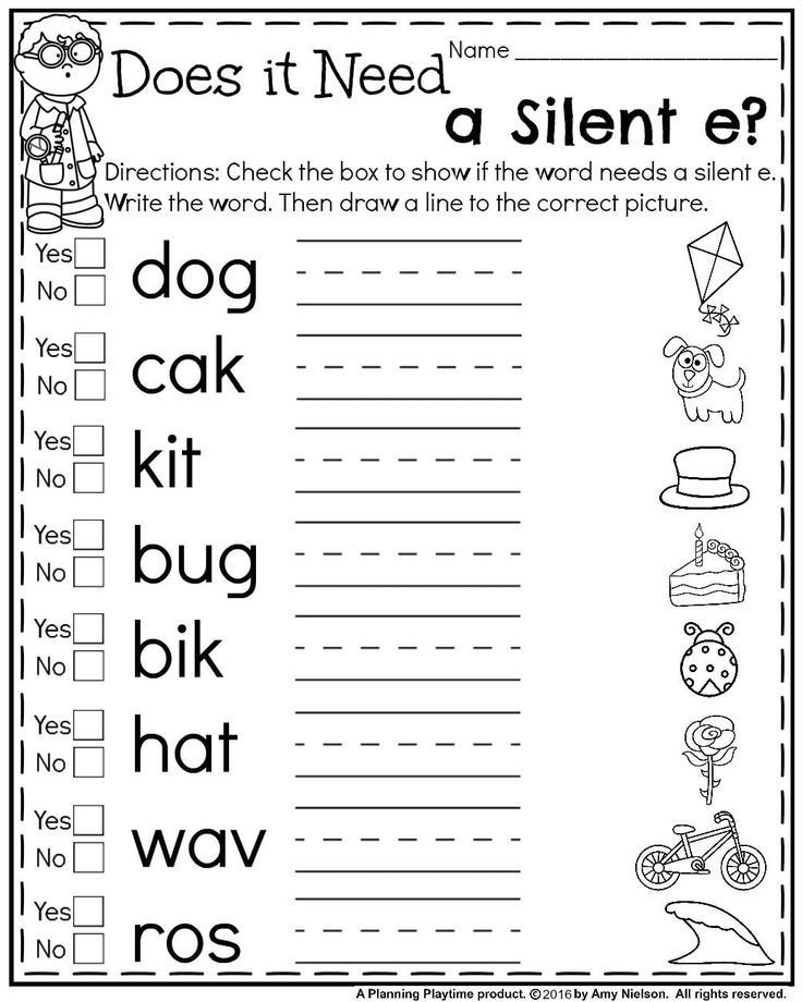 Silent E Worksheets for Kindergarten First Grade Summer Worksheets